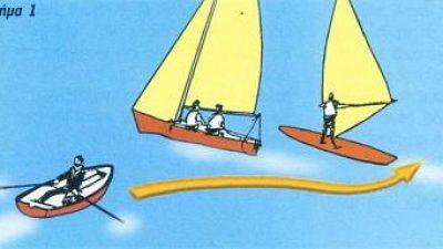 Προτεραιότητα στη θάλασσα