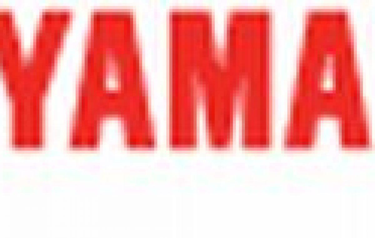 Αντικλεπτικό σύστημα από τη YAMAHA