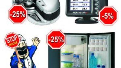 Έξυπνες αγορές on line στα MARINA Stores