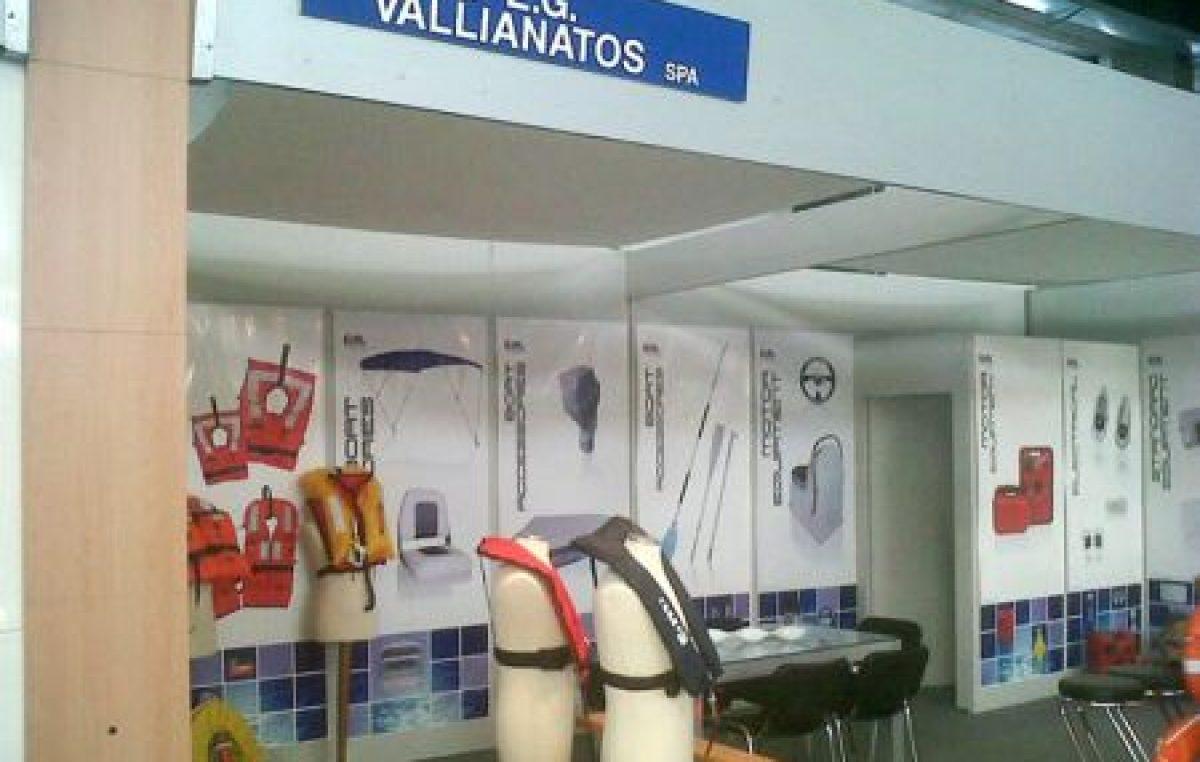 Η EVAL συμμετέχει στο Διεθνές Ναυτικό Σαλόνι στην Genoa