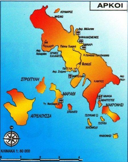 Peripeteia Monaxikoy Istioplooy Sto Aigaio Ortsa Gr