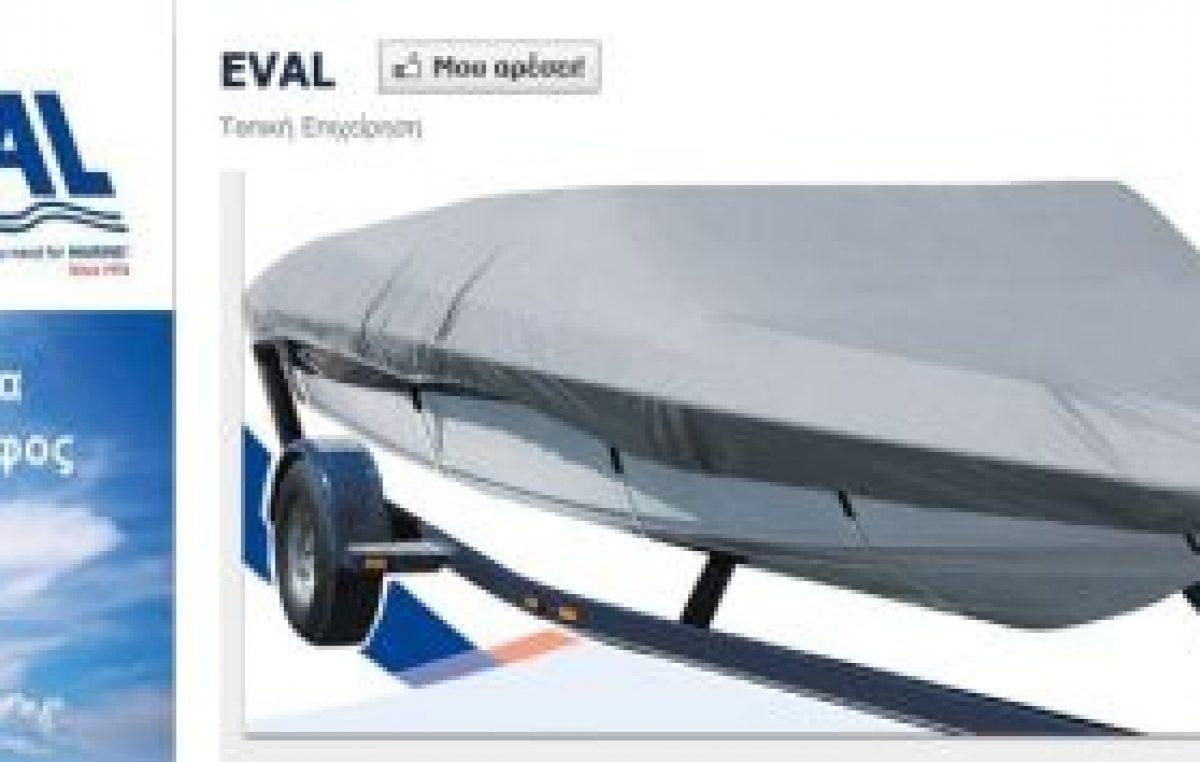 EVAL νέα  σελίδα  στο facebook