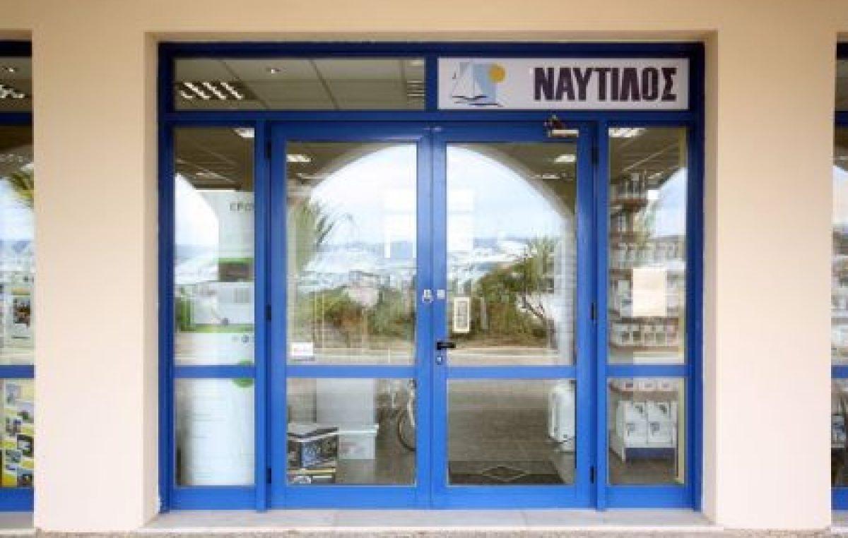 Νέα καταστήματα ΝΑΥΤΙΛΟΣ στο Λαύριο και την Κέρκυρα