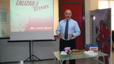 Ετήσια κοπή πίτας 2012