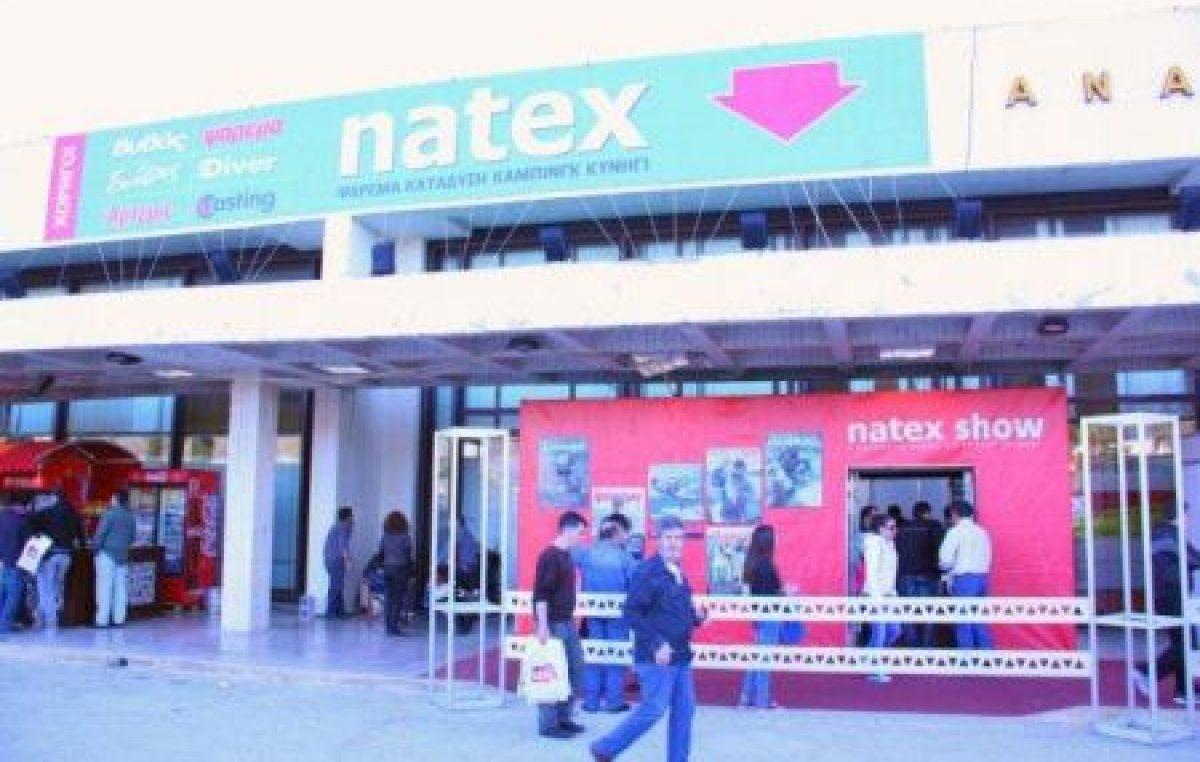 Natex 2012