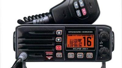 Πώς να επιμηκύνεται την εμβέλεια του VHF σας.