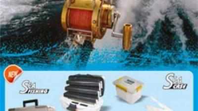 Νέα προϊόντα στη γκάμα ναυτιλιακών ειδών των MARINA Stores