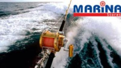 Store in Store με Είδη Αλιείας στα MARINA Stores