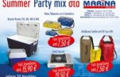 Summer Party Mix 2012 στα MARINA Stores