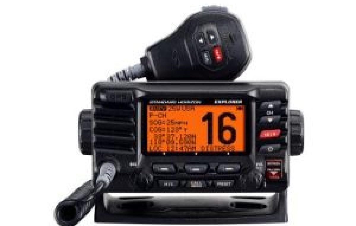 Νέος πομποδέκτης Explorer GX1700E GPS DSC.