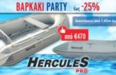 Τα φουσκωτά σκάφη Hercules «Pro-άγονται»