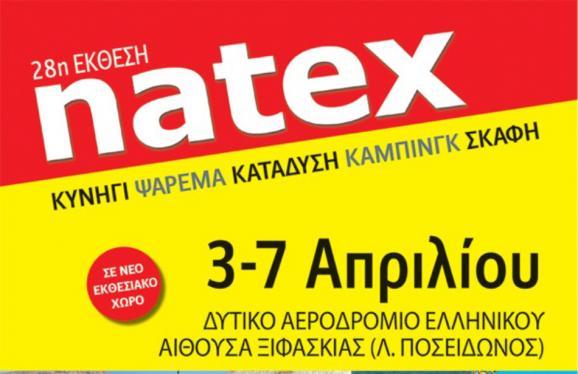 natex2014