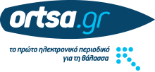 Ortsa.gr