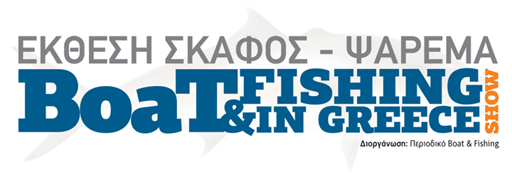 Boat & Fishing Show 2015 - Sea & Tourism EXPO