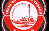 Γενική Συνέλευση και νέο ΔΣ στην Λέσχη Φουσκωτών Σκαφών Χανιών
