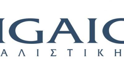 Διευρύνεται η συνεργασία της AIGAION Ασφαλιστική A.E. με την Grant Thornton