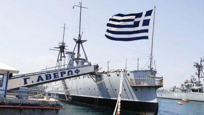 """Ο Αλέκος Γουλανδρής χρηματοδοτεί το όνειρο: Nα ξαναβγεί το """"Αβέρωφ"""" στο Αιγαίο!"""