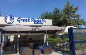 Η «ΖΩΗΣ ΕΥΣΤΑΘΙΟΥ Α.Ε.» στηρίζει το Greek Padel Academy