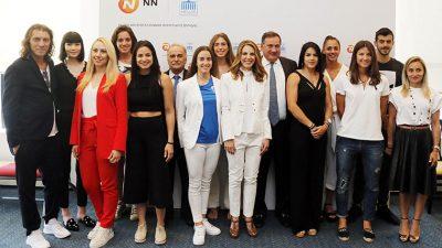 H NN Χρυσός Χορηγός της Ολυμπιακής Ομάδας