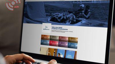 Ο «Φρέσκος Άνεμος» έχει νέα ιστοσελίδα με το πρόγραμμα του Γιάννη Παπαδημητρίου